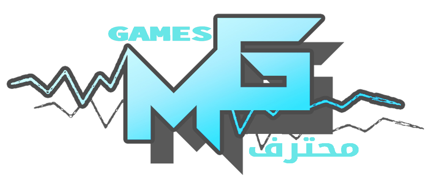 محترف GAMES